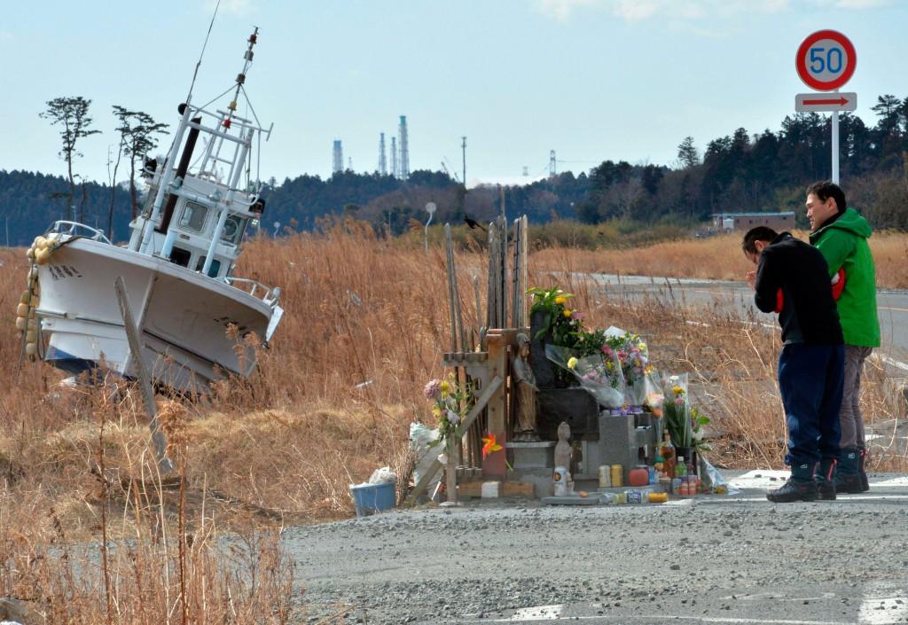 AFP / Yoshikazu Tsuno