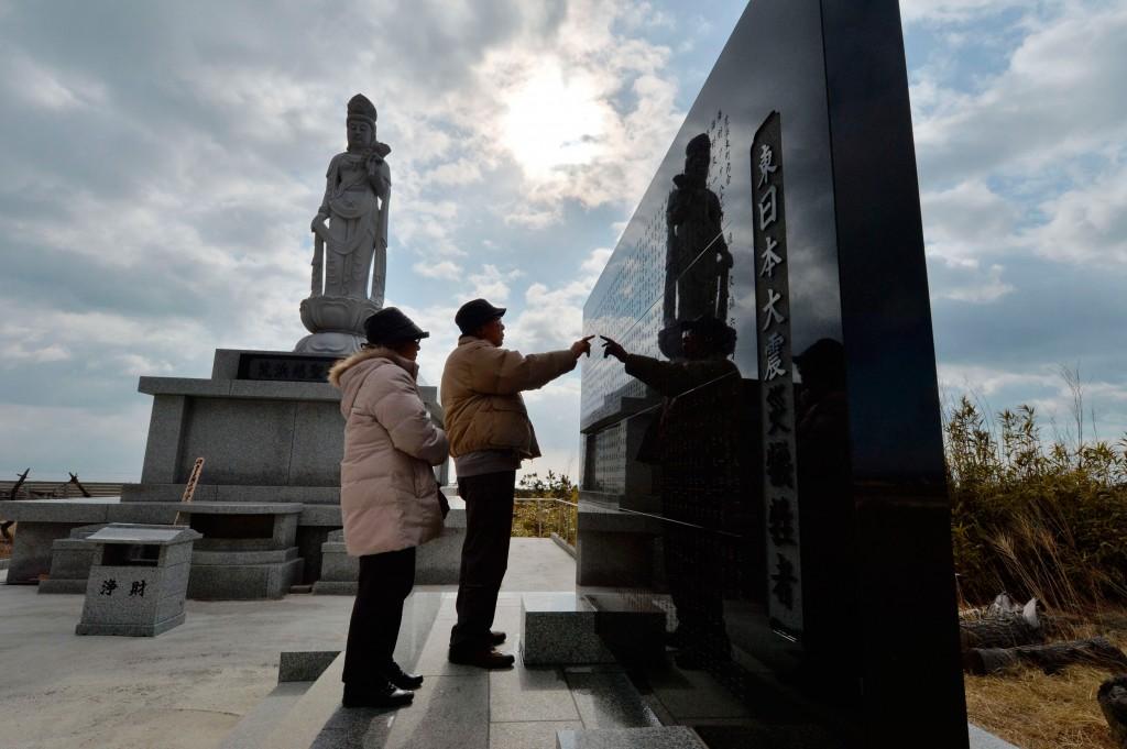 AFP / Kazuhiro Nogi
