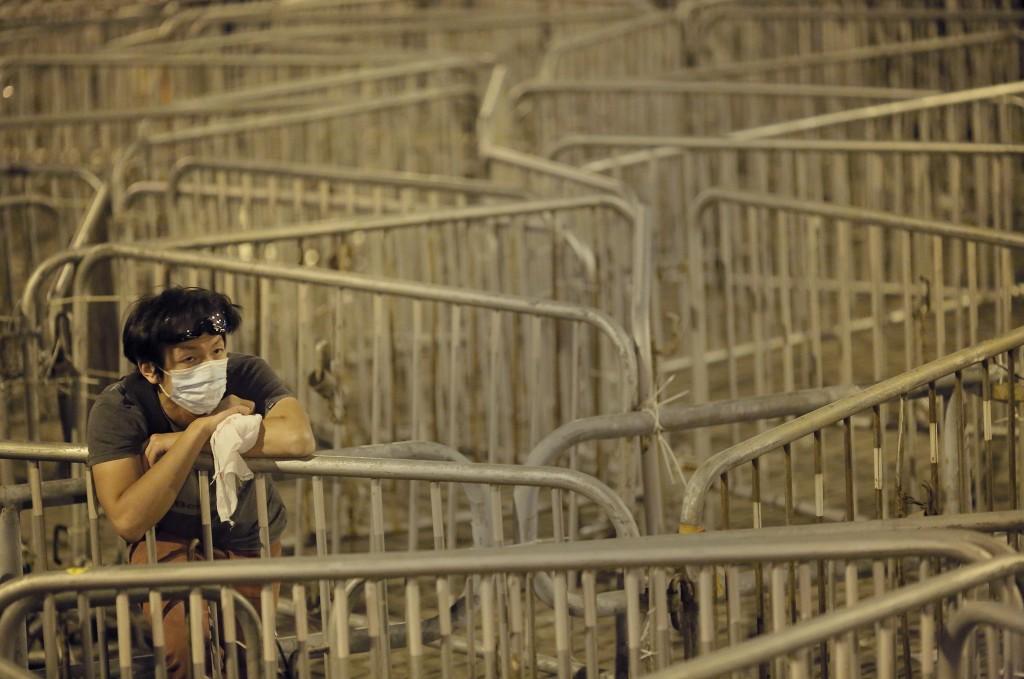 AP / Vincent Yu